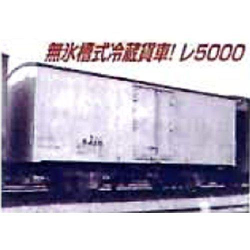 Nゲージ A3061 レ5000 冷蔵車 (2両入)