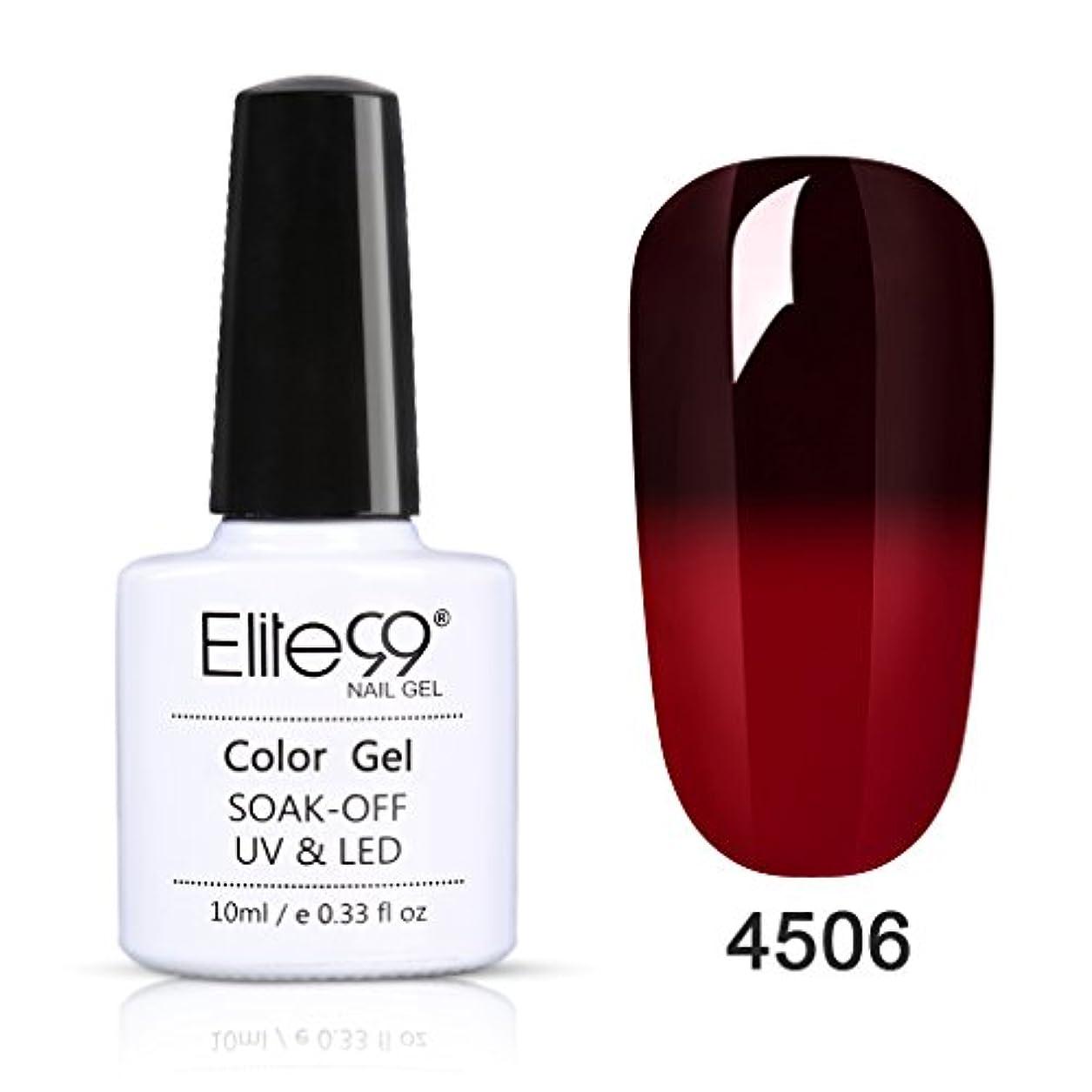 窒素ひいきにする日没ジェルネイル ワインレッド カメレオンカラージェル 温度により色が変化 UV/LED対応 10ML 【全6色選択可】