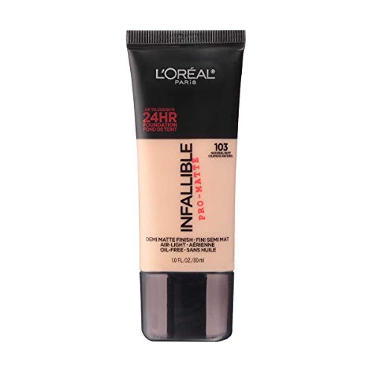 フォーマットくぼみ伝導率(3 Pack) L'OREAL Infallible Pro-Matte Foundation - Natural Buff (並行輸入品)
