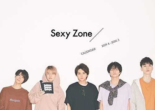 【Sexy Zone】2019年版メンバー人気ランキングTOP5☆急上昇中のセクゾを予習復習しよう♪の画像