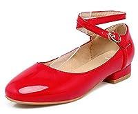 (オールエイチキューファッション) AllhqFashion レディース バックル ローヒール PUの皮 純色 ラウンドトゥ パンプス 22.5cm レッド