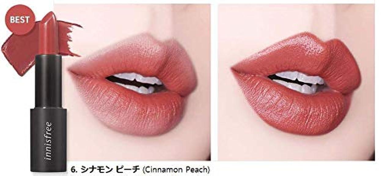シュリンク有名人話す[イニスフリー] innisfree [リアル フィット リップスティック 3.1g - 2019 リニューアル] Real Fit Lipstick 3.1g 2019 Renewal [海外直送品] (06. シナモン...