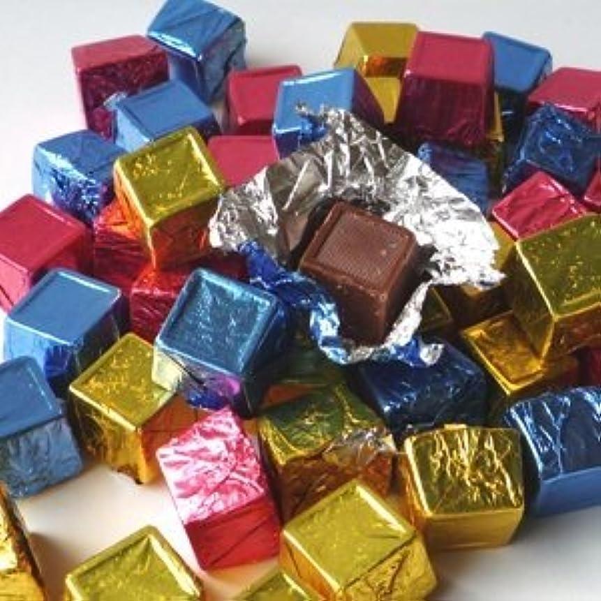 ちらつき目指す好意的キューブチョコレート 業務用 1kg