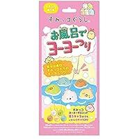 すみっコぐらし お風呂でヨーヨーつり レモンの香り湯 25g(1包)×5個セット