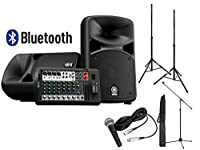 【スピーカースタンド+マイクセット付】YAMAHA Bluetooth対応 STAGEPAS600BTPAシステム