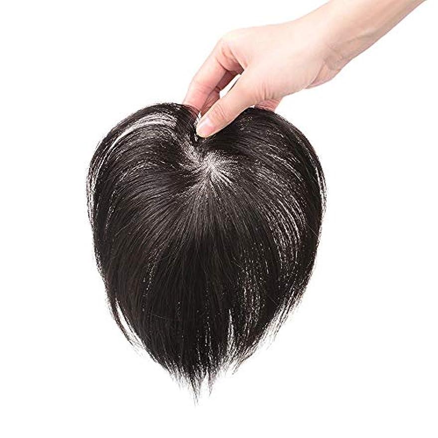 橋バス混合YESONEEP 女性の快適な薄いパーティーかつらのための100%本物の髪ストレートヘアウィッグのクリップ (Color : [7x10] 30cm dark brown)