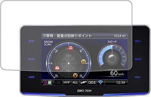 コムテック 液晶保護フィルム CPF 703V レーダー探知機 ZERO 703V専用