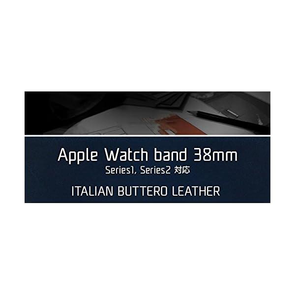 SLG Design Apple Watch ...の紹介画像2