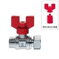 水栓材料 カクダイ 耐熱ボールバルブ(片ナットつき) 【650-630-13】