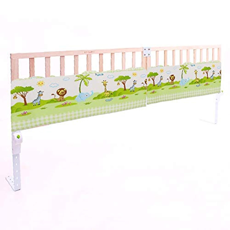 ベビーサークル ベビーセーフティーベッドレイルツインベッド&キングサイズベッド、ベッドサイドベッドレール幼児用ガードエクストラロング(1パック) (サイズ さいず : 2 m)