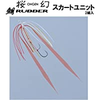 がまかつ(Gamakatsu) タイラバ 桜幻 スカートユニット OGN009 19203 パッションオレンジ #7 ロングピンテール1組 / ワイド1組