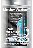 【日本正規代理店品】Under water Black 防水 case IPX8 ケース iPhone6/6s対応 アンダーウォーター 4580395340432