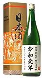 越つかの酒造 令和元年 日本酒 純米大吟醸 お中元 ギフト向け 一升瓶 1800ml 新潟 蔵出し厳禁 非売品の純米大吟醸