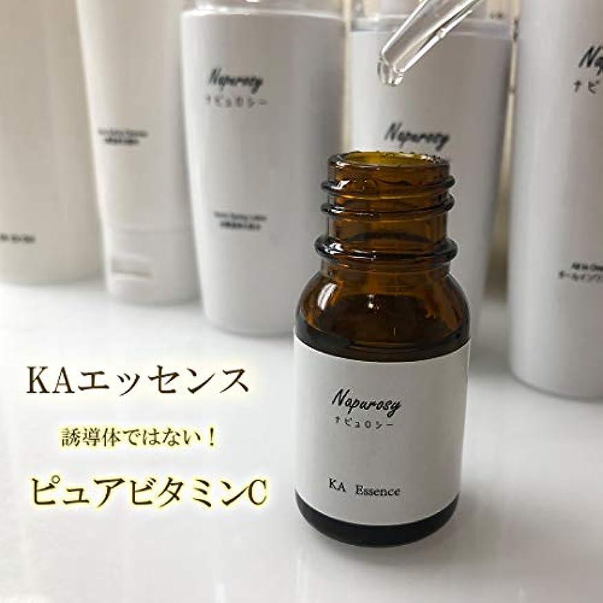 ダイアクリティカルホーンあたたかいNapurosy ナピュロシー KAエッセンス 誘導体より高濃度ピュアビタミンC美容液