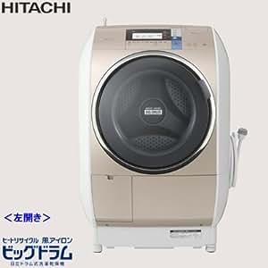 日立 10.0kg ドラム式洗濯乾燥機【左開き】シャンパンHITACHI BD-V9600L-N