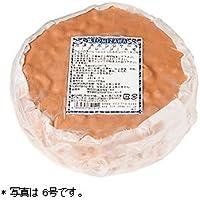 【冷凍便】冷凍スポンジケーキ(プレーン)5号/1個 TOMIZ/cuoca(富澤商店) 冷凍スポンジプレーン 15cm(4~6人用)