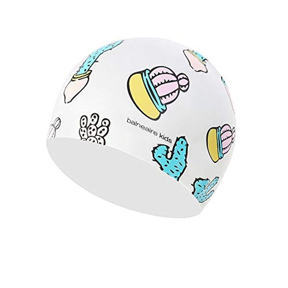 ピカソ化学薬品ハーブスイムキャップ 子供 水泳帽 子供のシリコーン水泳帽子供6-12年のための防水と快適な水泳帽 海やプールでの水泳に最適 (色 : 白, Size : Free size)