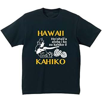 (ハラペペ) hala pepe カヒコTシャツ (160(メンズサイズ), ブラック)