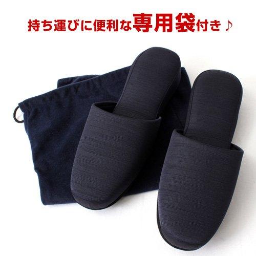 [ピーピーエフ セレクト] PPF SELECT 日本製 お受験スリッパ 22cm~28cm 携帯スリッパ 4cmヒール 参観日 入学式[SA-S001] PPF Select(ピーピーエフセレクト)