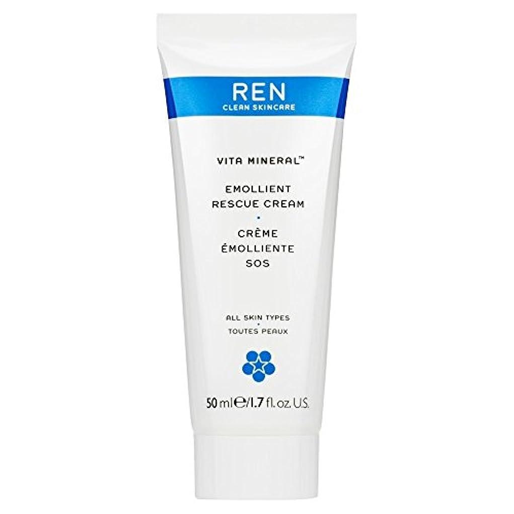 移行する他の日一杯Renヴィータミネラルレスキュークリーム、50ミリリットル (REN) (x2) - REN Vita Mineral Rescue Cream, 50ml (Pack of 2) [並行輸入品]