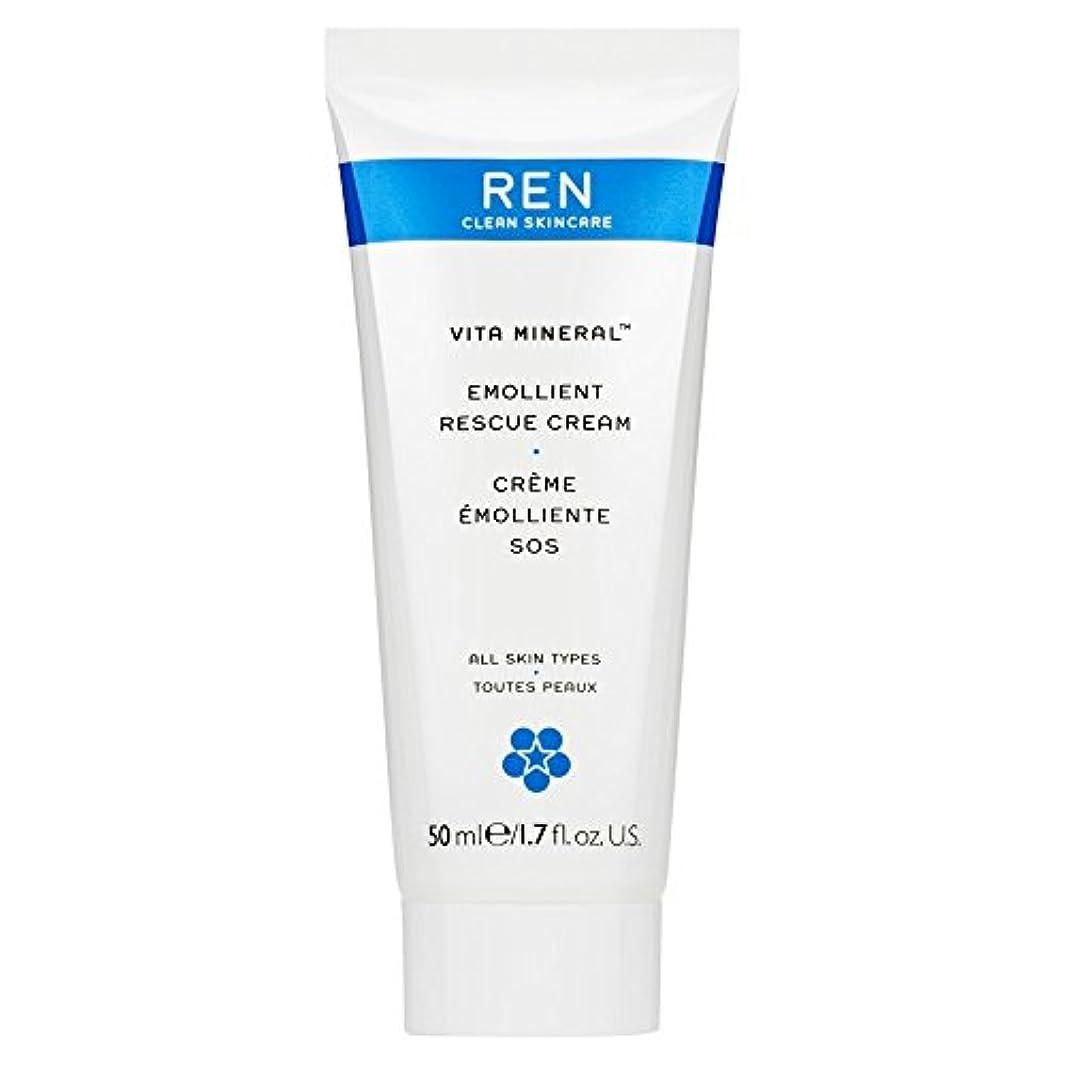 好ましい欠席に対してRenヴィータミネラルレスキュークリーム、50ミリリットル (REN) (x6) - REN Vita Mineral Rescue Cream, 50ml (Pack of 6) [並行輸入品]