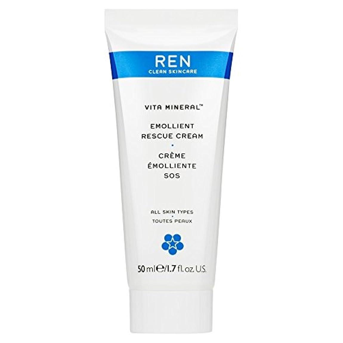 セメントビットイヤホンRenヴィータミネラルレスキュークリーム、50ミリリットル (REN) (x2) - REN Vita Mineral Rescue Cream, 50ml (Pack of 2) [並行輸入品]
