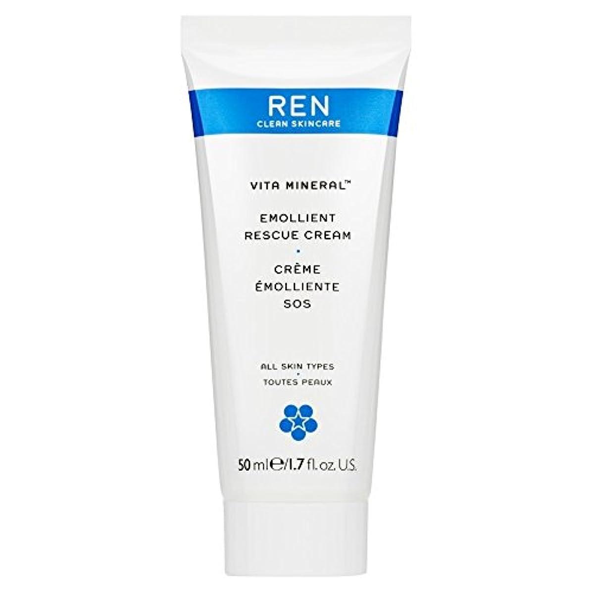 貧しい伝導過ちRenヴィータミネラルレスキュークリーム、50ミリリットル (REN) (x6) - REN Vita Mineral Rescue Cream, 50ml (Pack of 6) [並行輸入品]