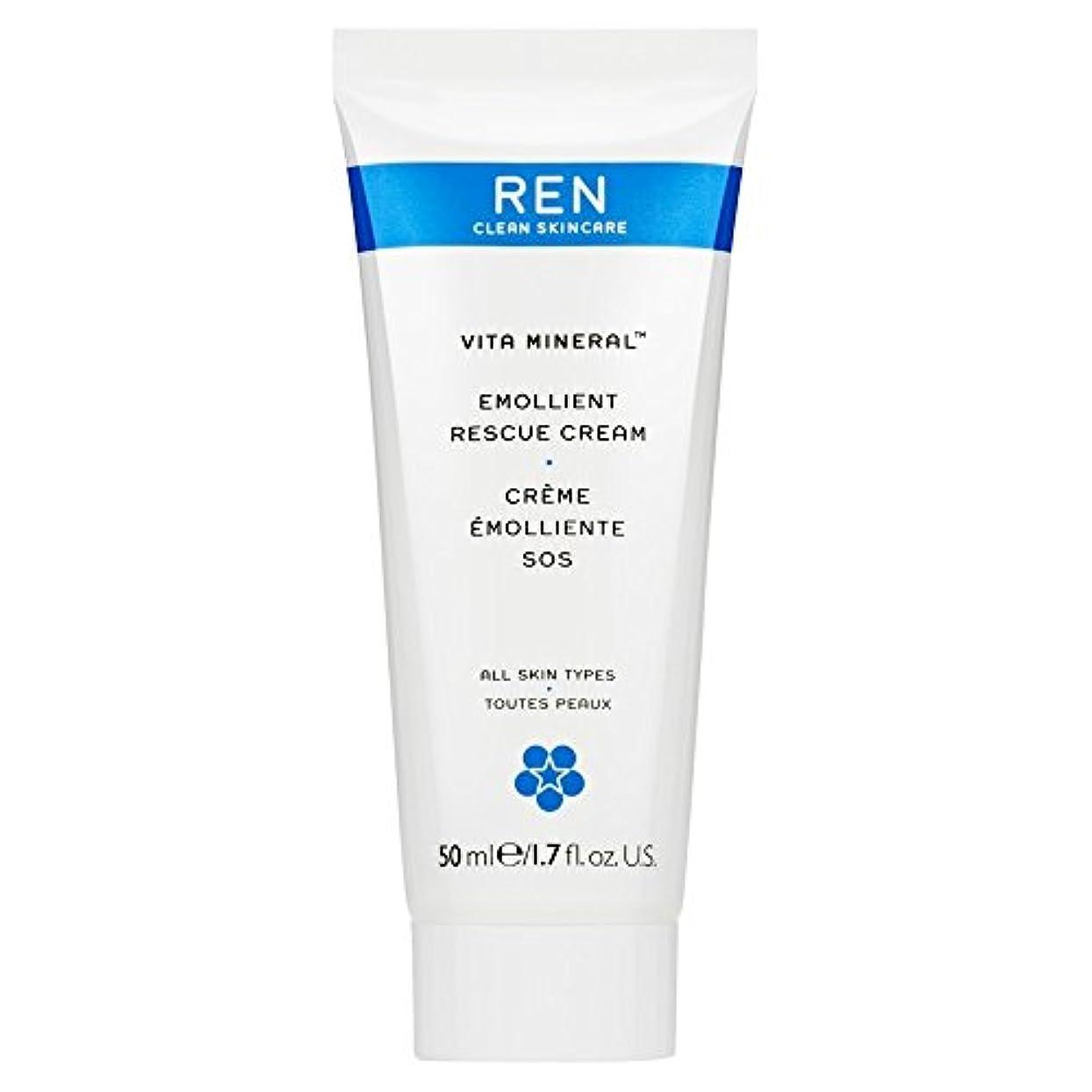 染色休日空虚Renヴィータミネラルレスキュークリーム、50ミリリットル (REN) (x2) - REN Vita Mineral Rescue Cream, 50ml (Pack of 2) [並行輸入品]
