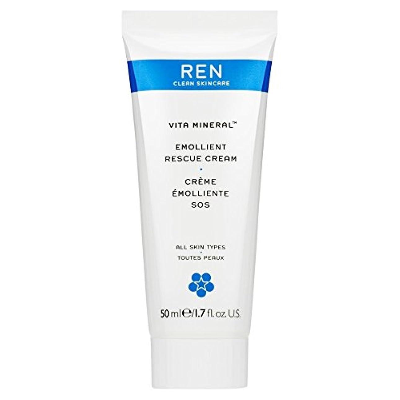 爬虫類落胆するに付けるRenヴィータミネラルレスキュークリーム、50ミリリットル (REN) (x6) - REN Vita Mineral Rescue Cream, 50ml (Pack of 6) [並行輸入品]