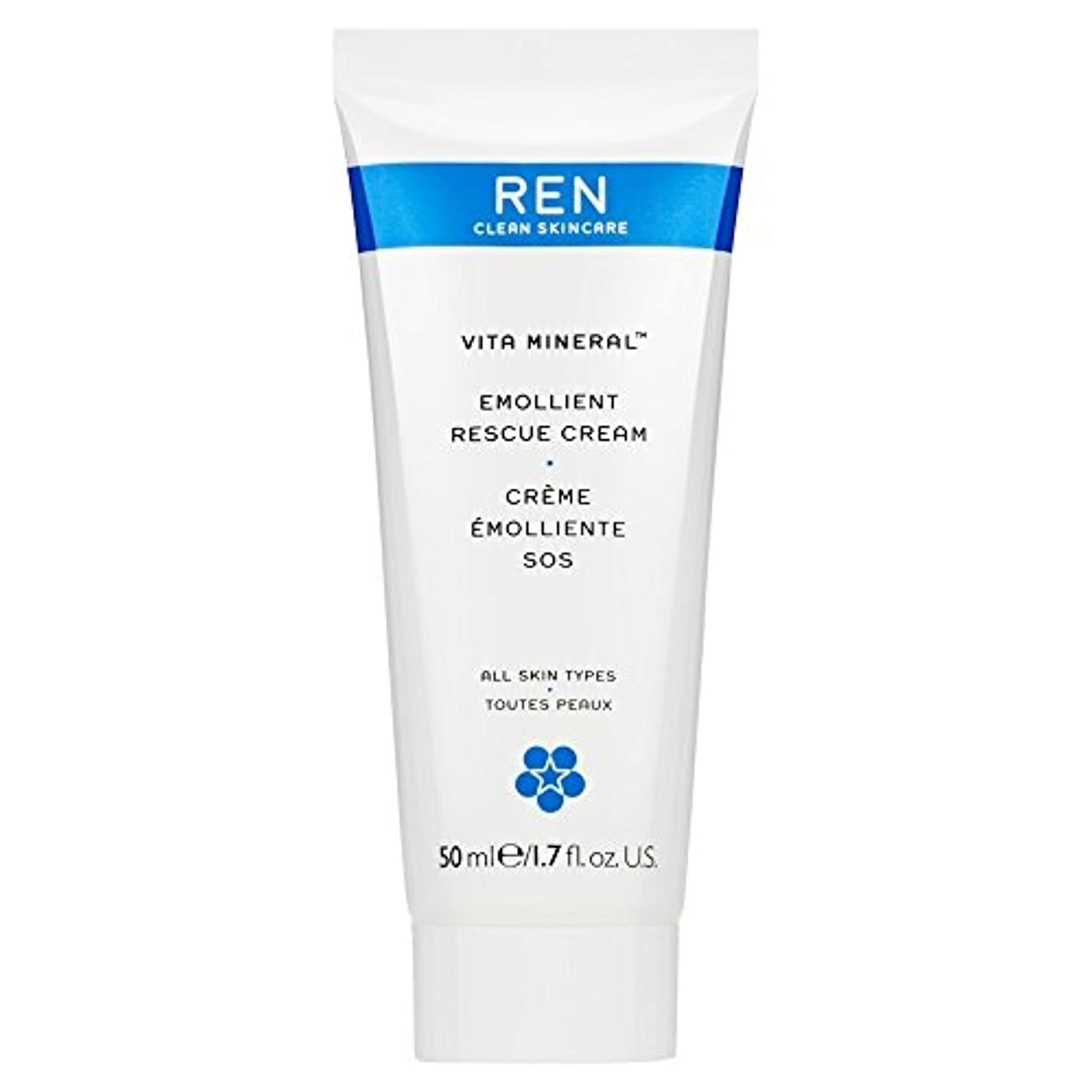 円形の安西うがい薬Renヴィータミネラルレスキュークリーム、50ミリリットル (REN) - REN Vita Mineral Rescue Cream, 50ml [並行輸入品]