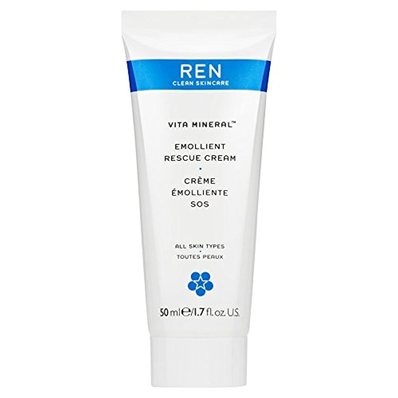 くるみファシズムいうRenヴィータミネラルレスキュークリーム、50ミリリットル (REN) (x6) - REN Vita Mineral Rescue Cream, 50ml (Pack of 6) [並行輸入品]