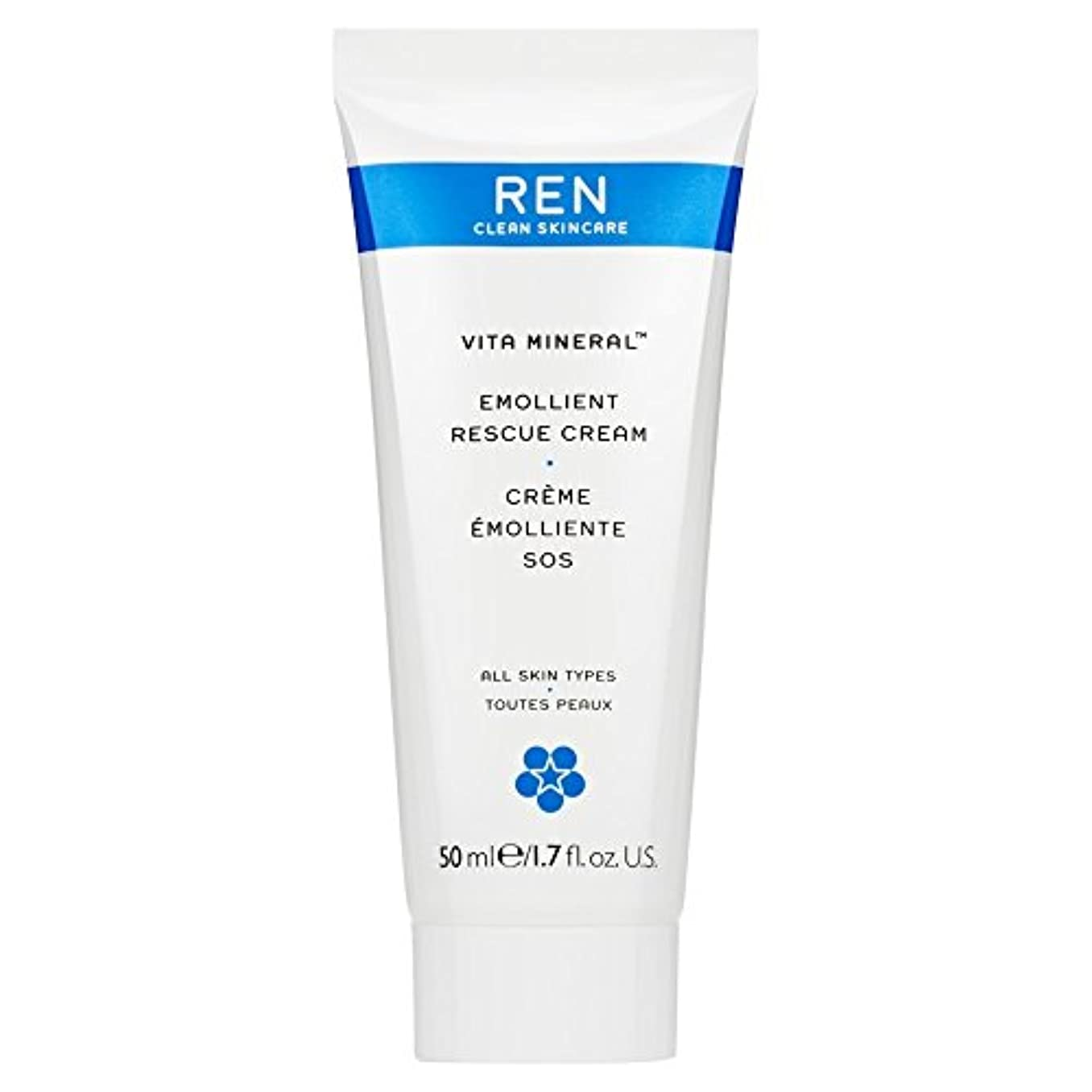 Renヴィータミネラルレスキュークリーム、50ミリリットル (REN) (x2) - REN Vita Mineral Rescue Cream, 50ml (Pack of 2) [並行輸入品]
