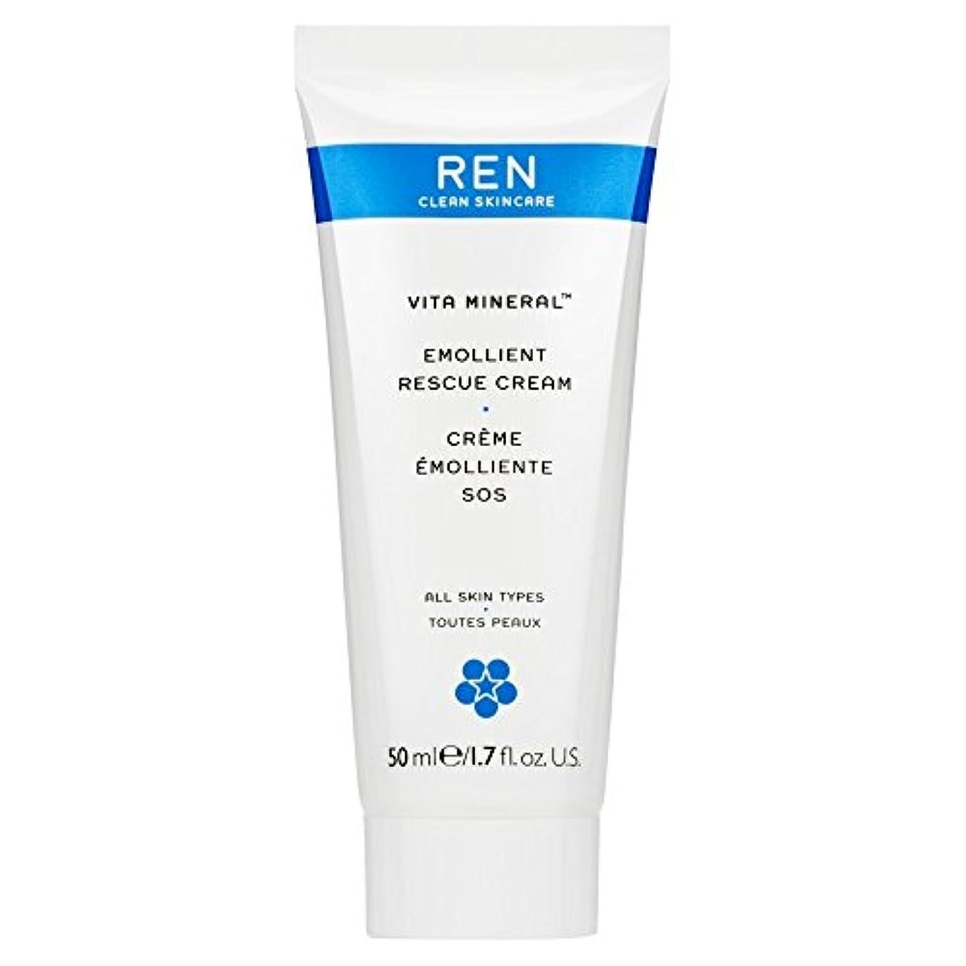 輝く有益まっすぐRenヴィータミネラルレスキュークリーム、50ミリリットル (REN) (x2) - REN Vita Mineral Rescue Cream, 50ml (Pack of 2) [並行輸入品]