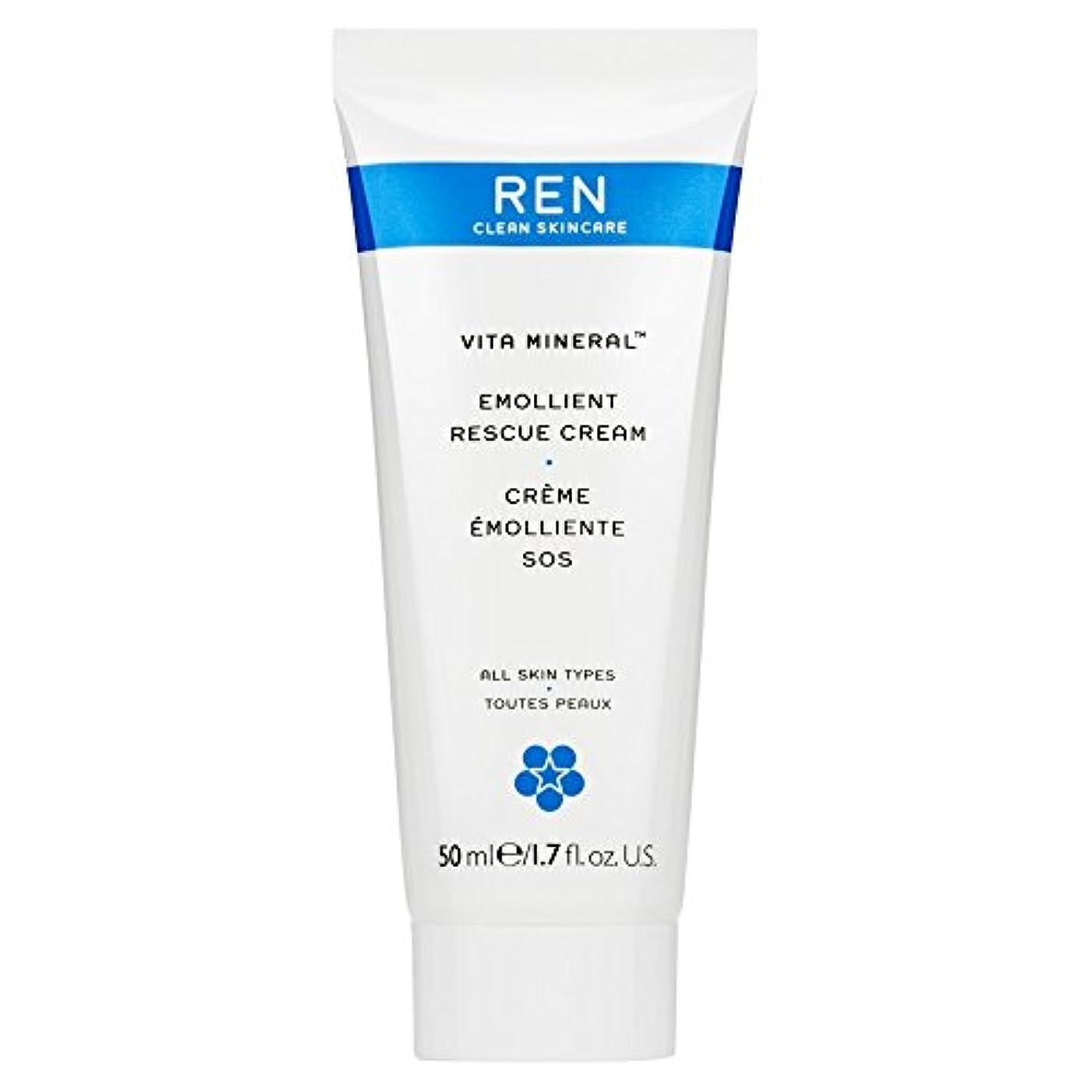 線不適みすぼらしいRenヴィータミネラルレスキュークリーム、50ミリリットル (REN) - REN Vita Mineral Rescue Cream, 50ml [並行輸入品]