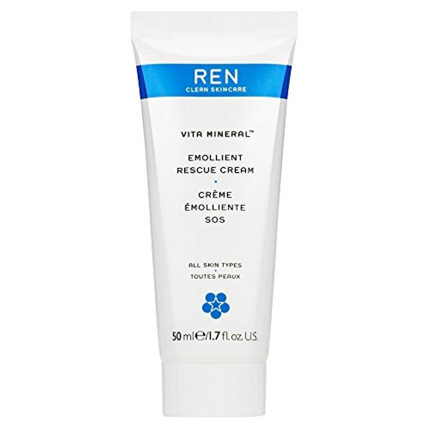 世辞重要な乗り出すRenヴィータミネラルレスキュークリーム、50ミリリットル (REN) (x6) - REN Vita Mineral Rescue Cream, 50ml (Pack of 6) [並行輸入品]