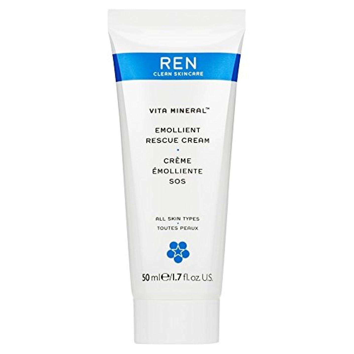 市長恩恵泥だらけRenヴィータミネラルレスキュークリーム、50ミリリットル (REN) (x2) - REN Vita Mineral Rescue Cream, 50ml (Pack of 2) [並行輸入品]