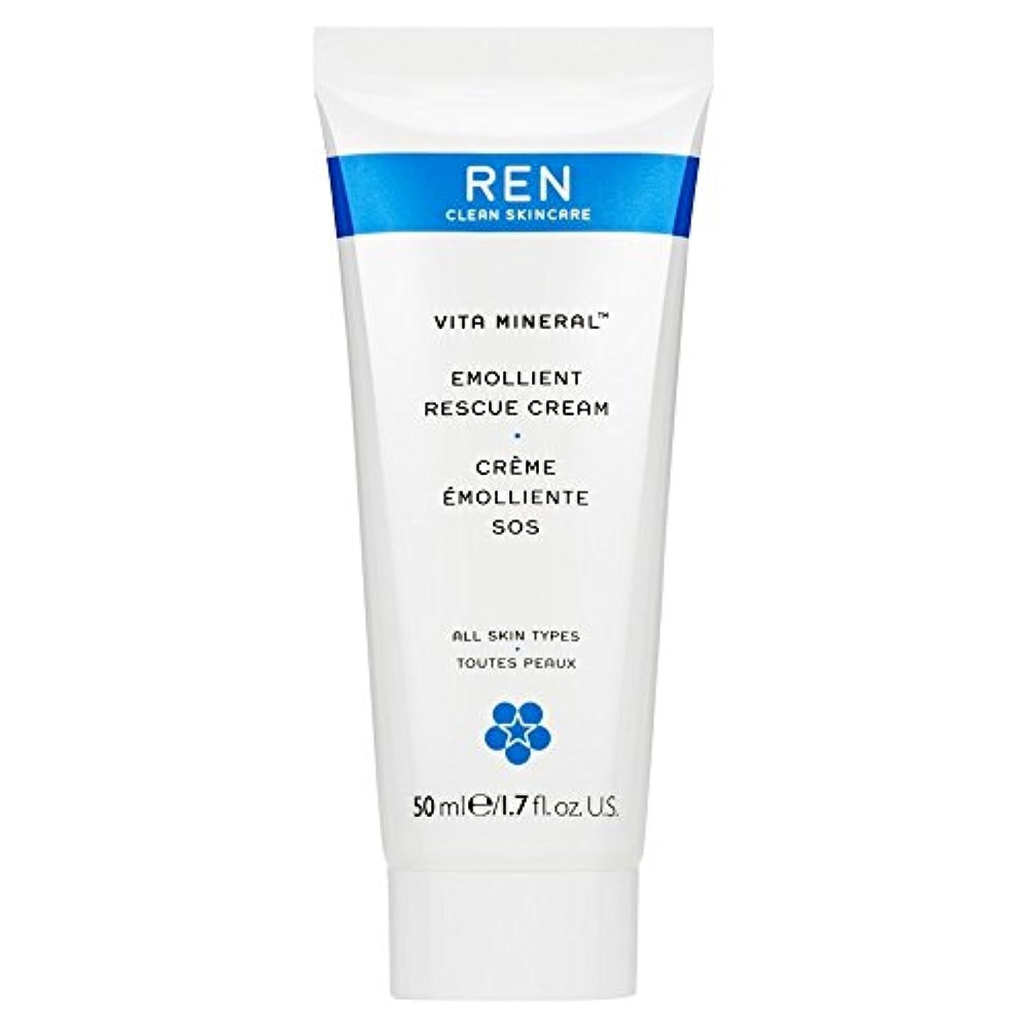くしゃくしゃ肉苦いRenヴィータミネラルレスキュークリーム、50ミリリットル (REN) (x2) - REN Vita Mineral Rescue Cream, 50ml (Pack of 2) [並行輸入品]