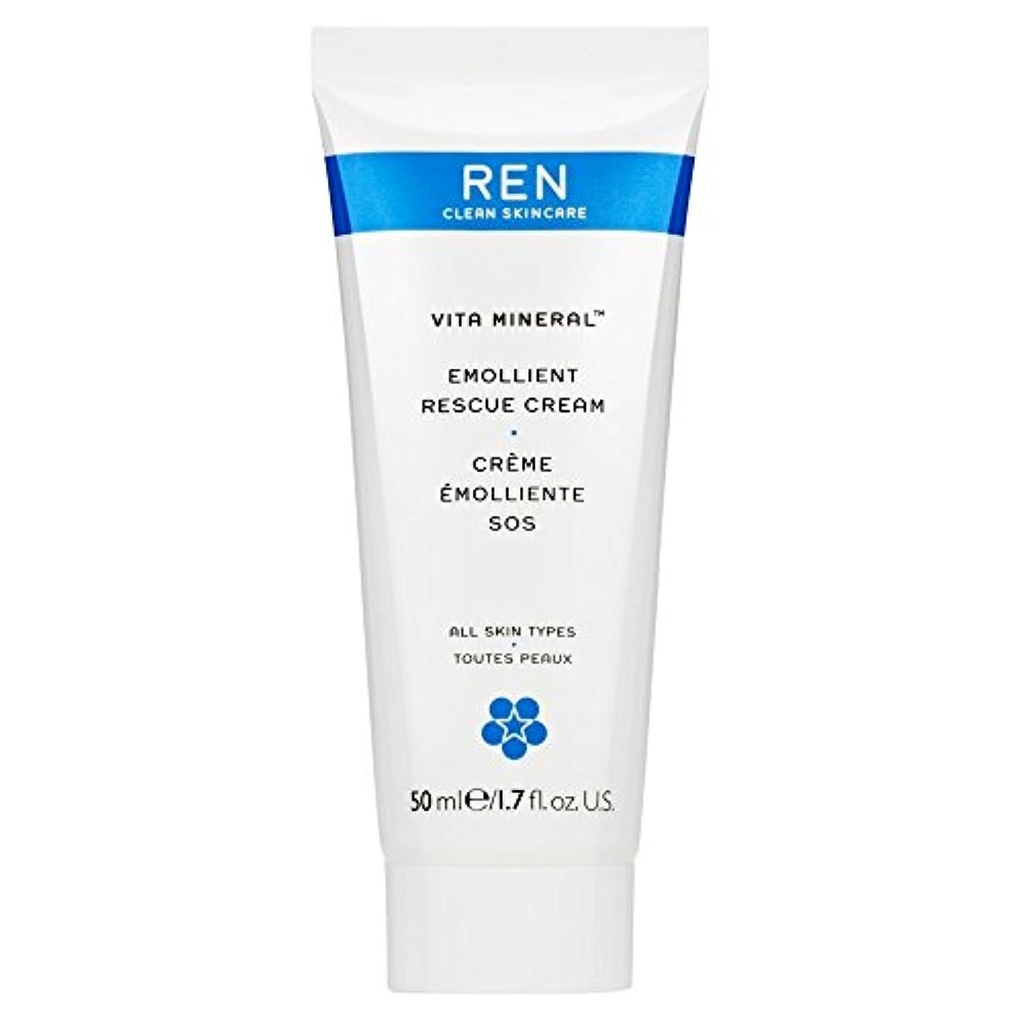 ログあえて着替えるRenヴィータミネラルレスキュークリーム、50ミリリットル (REN) - REN Vita Mineral Rescue Cream, 50ml [並行輸入品]
