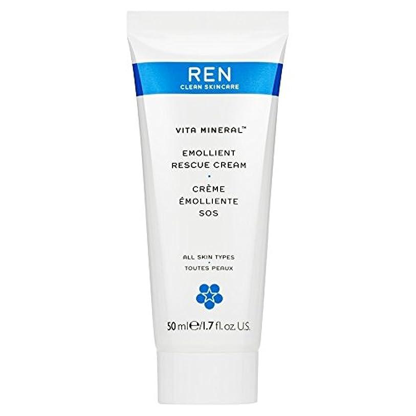 同情的旅金銭的Renヴィータミネラルレスキュークリーム、50ミリリットル (REN) (x2) - REN Vita Mineral Rescue Cream, 50ml (Pack of 2) [並行輸入品]