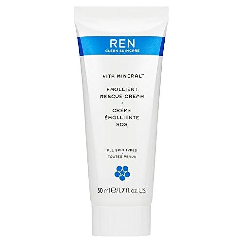 説得ワーム罪Renヴィータミネラルレスキュークリーム、50ミリリットル (REN) - REN Vita Mineral Rescue Cream, 50ml [並行輸入品]