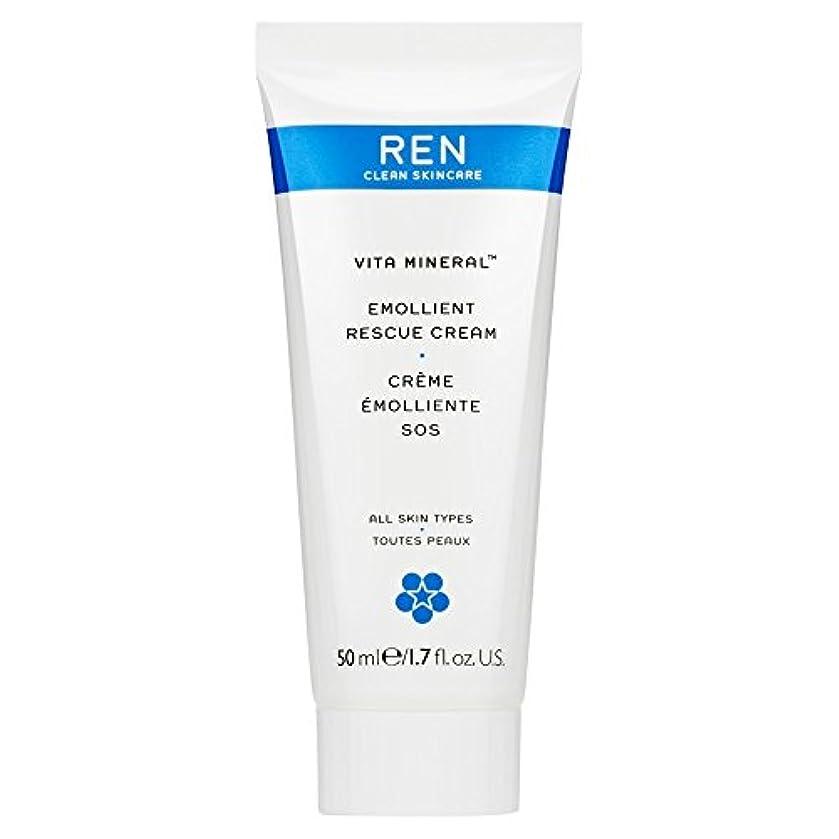 雪だるまを作る災害台風Renヴィータミネラルレスキュークリーム、50ミリリットル (REN) (x2) - REN Vita Mineral Rescue Cream, 50ml (Pack of 2) [並行輸入品]