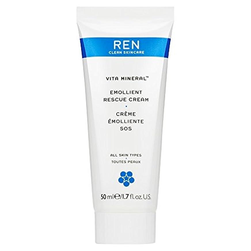 ヒールしてはいけません創始者Renヴィータミネラルレスキュークリーム、50ミリリットル (REN) - REN Vita Mineral Rescue Cream, 50ml [並行輸入品]