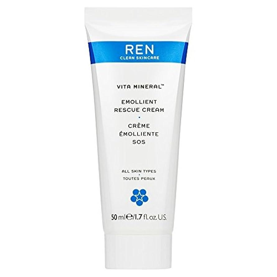 確立自発下位Renヴィータミネラルレスキュークリーム、50ミリリットル (REN) (x2) - REN Vita Mineral Rescue Cream, 50ml (Pack of 2) [並行輸入品]