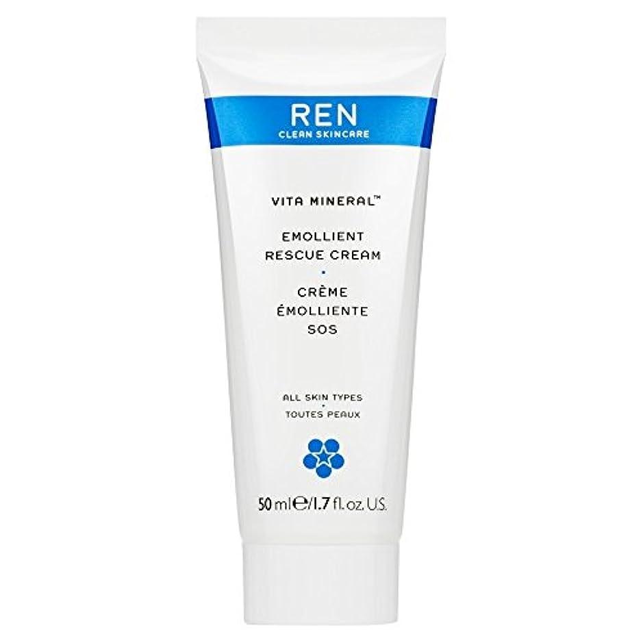 移住する付与東方Renヴィータミネラルレスキュークリーム、50ミリリットル (REN) (x2) - REN Vita Mineral Rescue Cream, 50ml (Pack of 2) [並行輸入品]