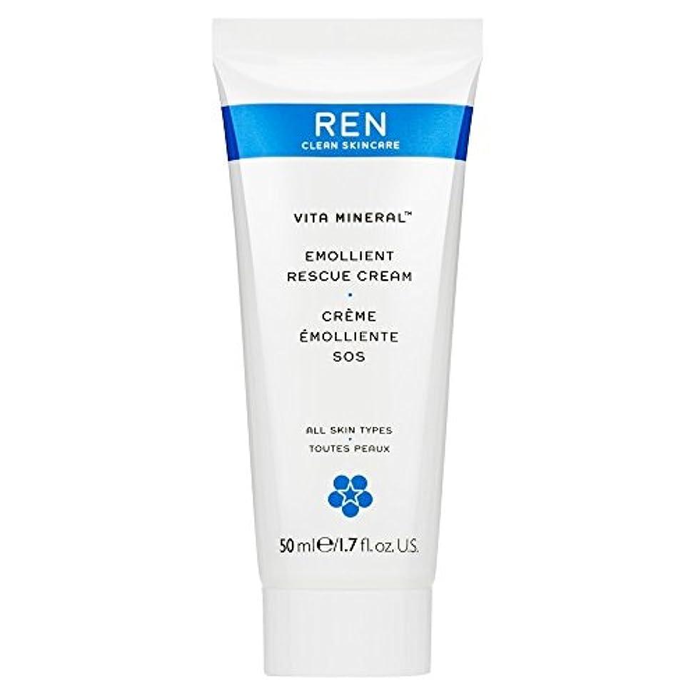 に賛成お肉喉が渇いたRenヴィータミネラルレスキュークリーム、50ミリリットル (REN) (x6) - REN Vita Mineral Rescue Cream, 50ml (Pack of 6) [並行輸入品]