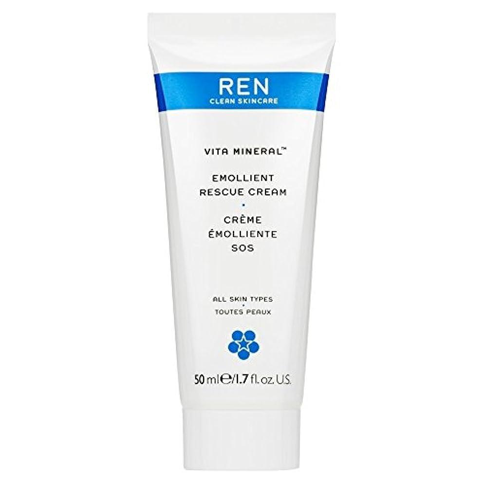 休戦ペンブレスRenヴィータミネラルレスキュークリーム、50ミリリットル (REN) - REN Vita Mineral Rescue Cream, 50ml [並行輸入品]