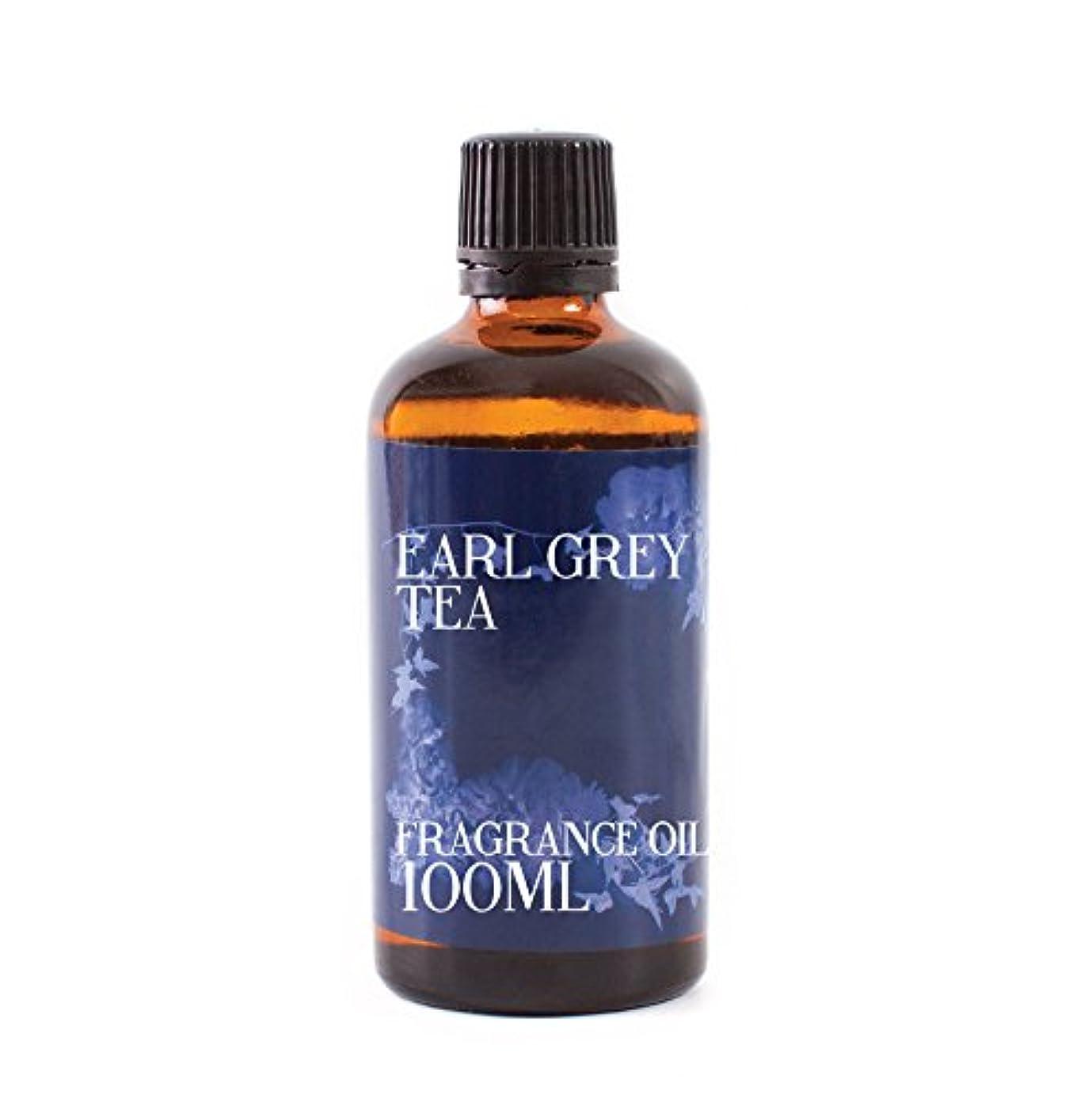 プレゼンターれる滴下Mystic Moments | Earl Grey Tea Fragrance Oil - 100ml