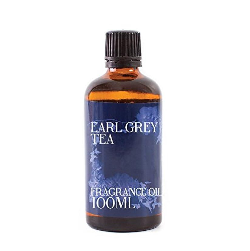 十分ではない不測の事態楽観的Mystic Moments | Earl Grey Tea Fragrance Oil - 100ml