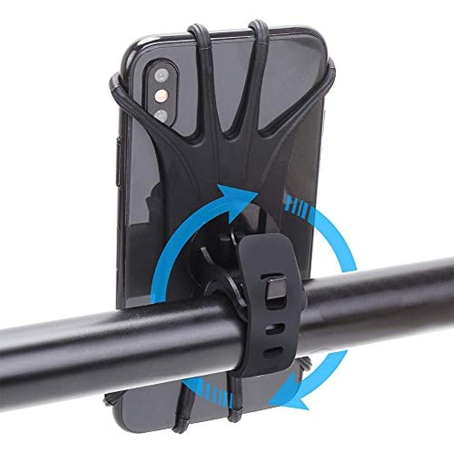 ジャズ蘇生するジェスチャー自転車ホルダー 脱落防止 スマホホルダー 360度回転 シリコン製 振れ止め 取り付け簡単 バイク?ベビーカー GPS ナビ 携帯 固定用 iPhone Huawei Android 多機種対応Justotry013