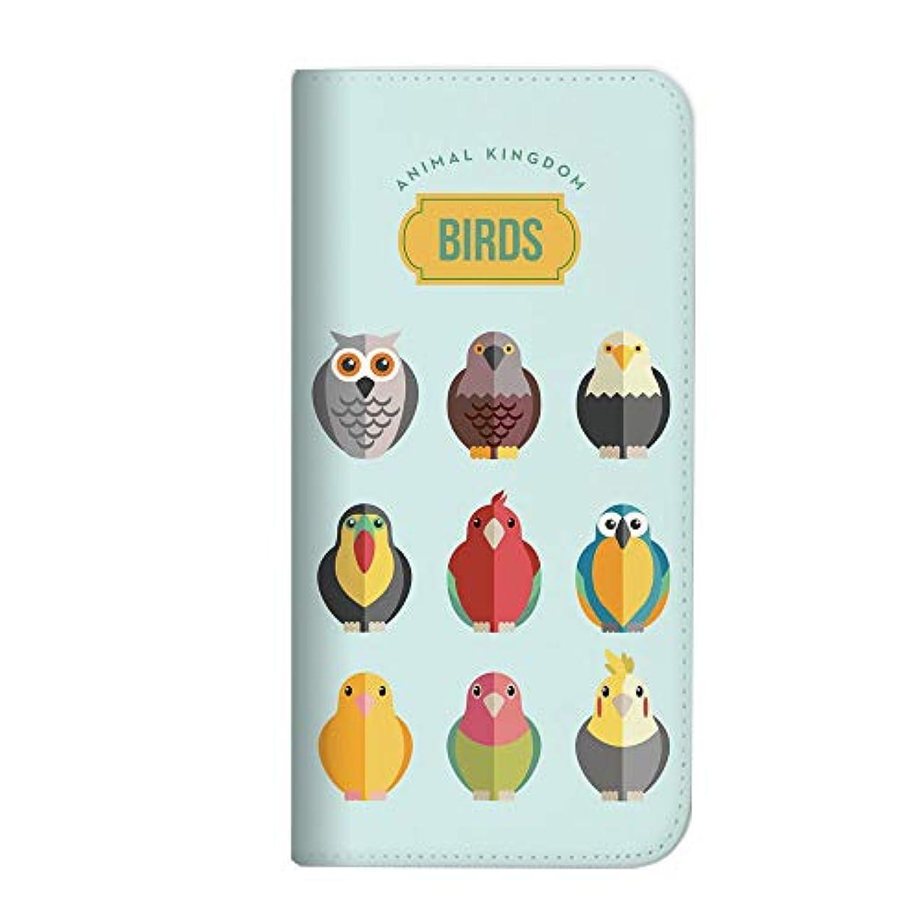 交じる道徳家畜mitas iPhone XR ケース 手帳型 ベルトなし バード 鳥 小鳥 とり C (399) NB-0194-C/iPhone XR
